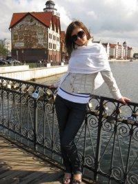 Анастасия Макаренко, 5 июня , Харьков, id19050262