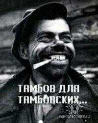 Вася Пупкин, 9 июня 1984, Севастополь, id20278238