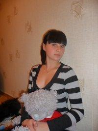 Вера Бесшкурова, 19 июня , Казань, id23982170