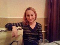 Наталья Ковалевская, 11 января , Минск, id25943688