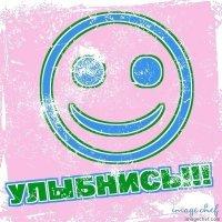 Testtest Testtest, 8 ноября , Казань, id43269627