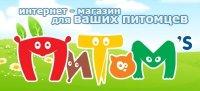 Marika Marika, 27 июня , Уфа, id43276228