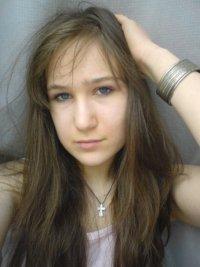 Анна Чичикова, 17 февраля 1994, Тамбов, id62259399