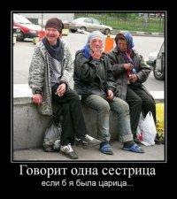 Михаил Πанкратов, 26 июля 1999, Александров, id73375678