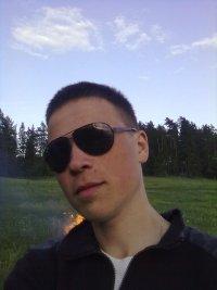 Андрей Пашков, 22 августа , Воткинск, id92479529